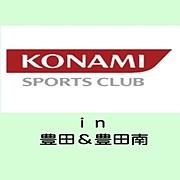 コナミスポーツクラブ 豊田&南