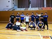 RUSH HANDBALL CLUB