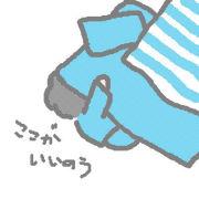 敷布団の下で寝る子の会