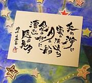 柿本人麻呂さん☆☆