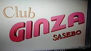 CLUB GINZA SASEBO