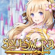 【公式】SoulSwordコミュニティ
