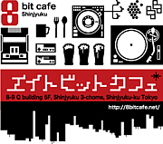 8bit cafe