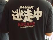 the 逃走中