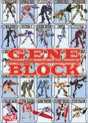 GENEBLOCK(ジェネブロック)