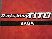 TiTO SHOP SAGA