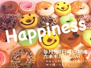 Happiness♪