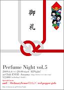 イベント『Perfume Night』