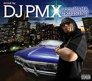 DJ PMX(DS455)