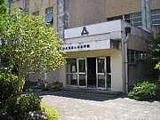入江小学校(静岡県)