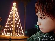エリスマス