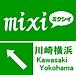 ★☆川崎&横浜@バイク乗り★☆