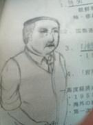 克明-KATSUAKI-