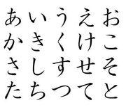 日本語歌詞が好き
