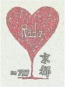 ★Loveラジオ京都★
