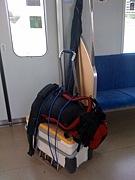 電車で船釣り、関東版