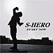 S-HERO