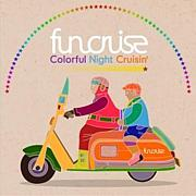 fun cruise