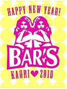 BAR'S (バーズ 赤羽)