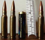 7.62 × 51 mm NATO