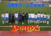 DEMY'S FUKUSHIMA