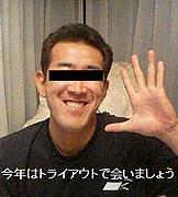 アゴ倉のFA宣言に感謝する会