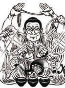 日本奇術界の頭脳 高木重朗