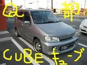 CUBE・キューブ・Q部