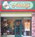Guitar Shop Ramzy's
