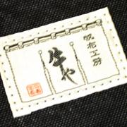 □■ 帆布工房 牛や ■□