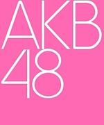 AKB+SKE+NMB+HKT+SDN+乃木坂Love