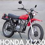 HONDA XL230