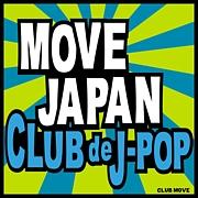 MOVE JAPAN!クラブでJ-POP DJ