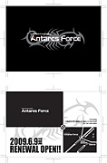 Antares Force