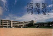 金沢市立南小立野小学校