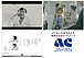 AC公共広告機構のCMが好きな人