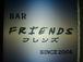 BAR FRIENDSの集い