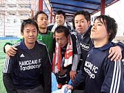 箱崎FCタナカッチョ