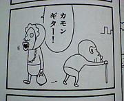 宙sora-POG