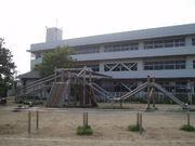 葉山町立葉山小学校
