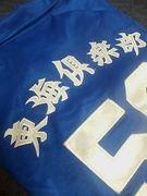 東海クラブ祭り since2005