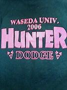 ハンター☆ 〜DODGE BALL〜