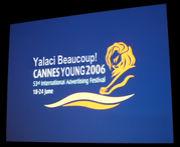ヤングカンヌ2006(非公式)