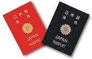 海外に行かなくても語学堪能