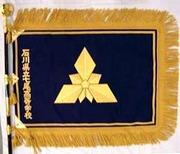 石川県立七尾高校