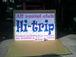 Hi−trip