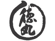 徳丸(とくまる)