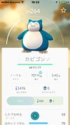 ポケモンgo*静岡県※