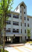 神戸市立 吉田中学校