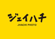 jhachi photo